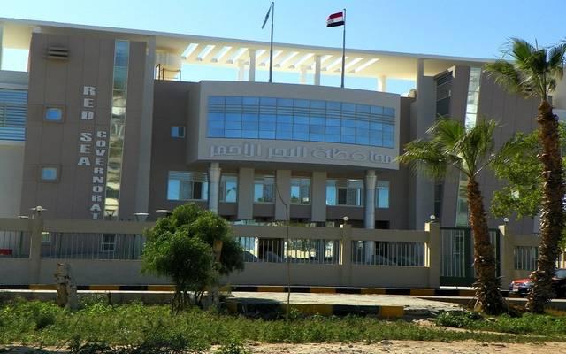 محافظة البحر الأحمر - أرشيفية