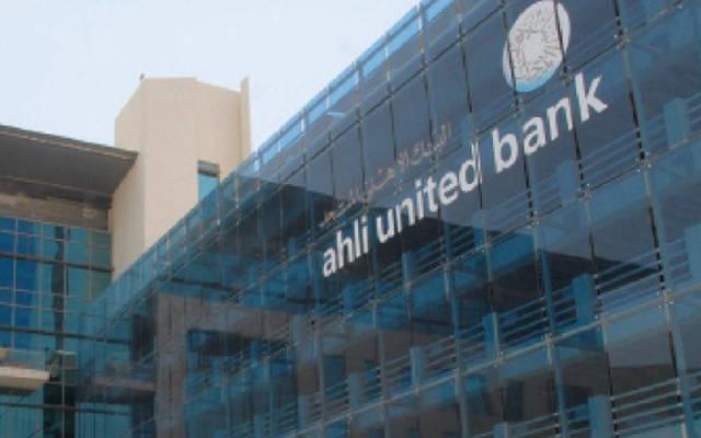 مقر البنك الأهلي المُتحد