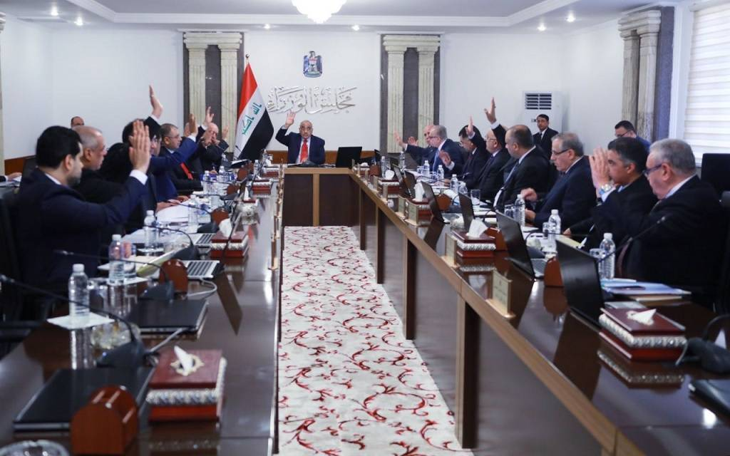 """Secretariat of the Iraqi ministers review the budget of the Council for 2020..and opinion """"planning"""" Metro Baghdad 1024"""