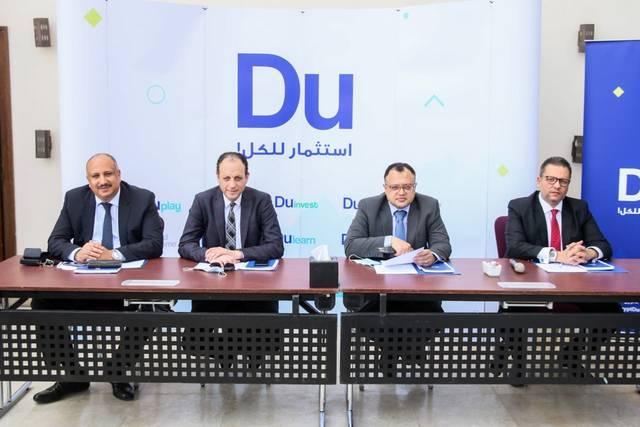 """إيهاب رشاد: منصات """"دو"""" تستهدف وصول المواطن العادي إلى مستثمر محترف.. مقابلة"""