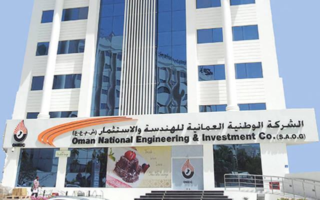 مقر الوطنية العُمانية للهندسة والاستثمار