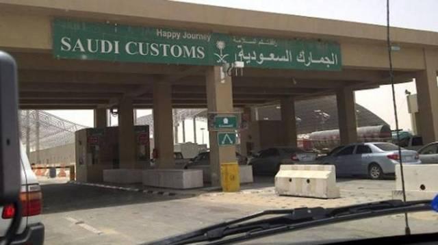 بوابة تابعة للجمارك السعودية