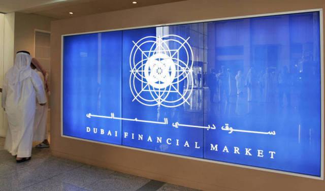 مقر شركة سوق دبي المالي