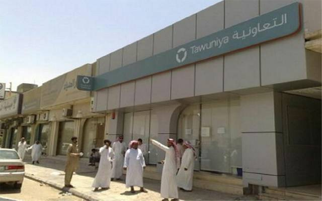 Tawuniya names ِAl Bouq new CEO