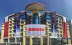 مقر شركة أوريدو في قطر
