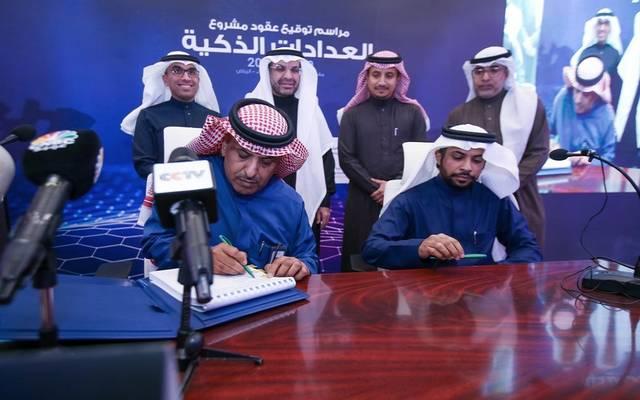 السعودية للكهرباء توقع 4 عقود لتنفيذ مشروع العدادات الذكية (صور)