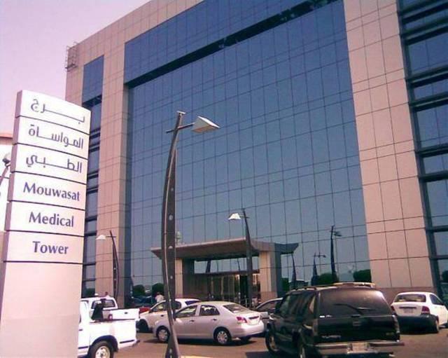 مبنى تابع لشركة المواساة للخدمات الطبية