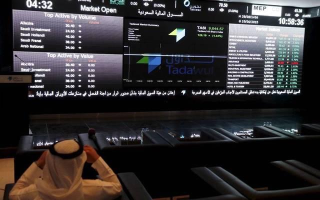 السوق السعودي يتراجع في المستهل بفعل القياديات