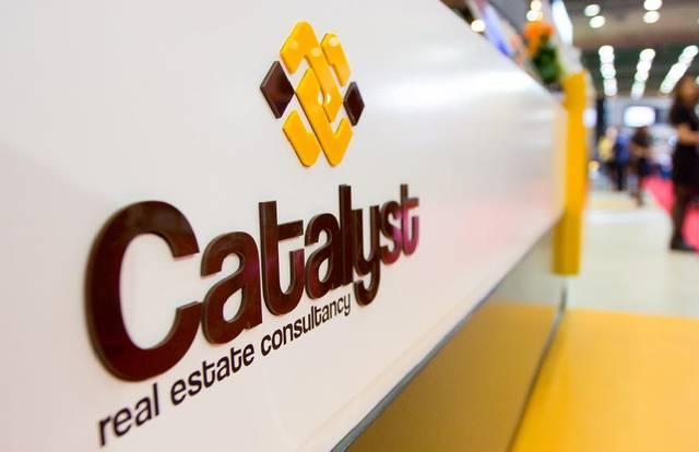 شركة كاتلست للتطوير العقاري