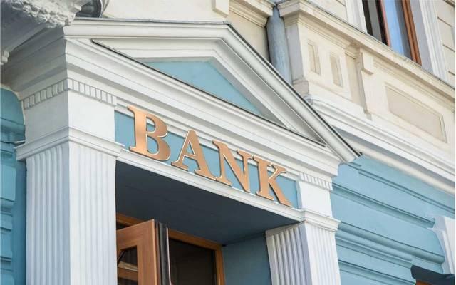صورة تعبيرية عن قطاع البنوك