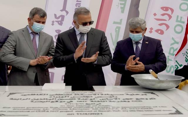 رئيس الوزراء العراقي يضع حجر الأساس لمشاريع بقطاع النفط