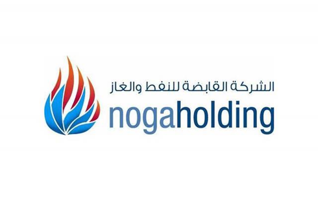 الشركة القابضة للنفط والغاز، ذراع الاستثمار والتطوير التابع للهيئة الوطنية للنفط والغاز في البحرين