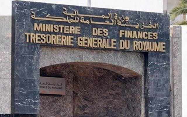 مقر الخزينة العامة المغربية التابعة لوزارة الاقتصاد والمالية