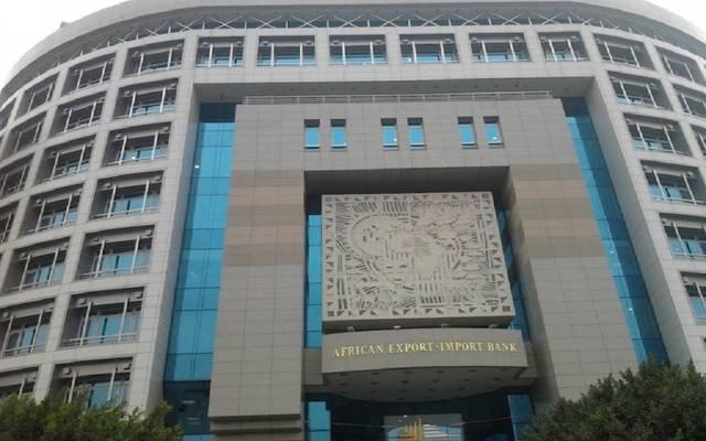 أفريكسيم بنك: المركزي المصري سدد 1.2مليار دولار من وديعة..قبل أيام