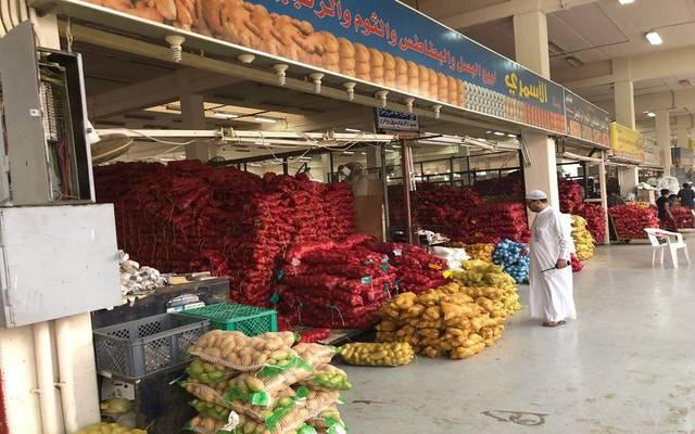 سوق خضار بالمملكة العربية السعودية