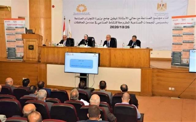 مصر تلغي نظام الحجز بالوكالة في المجمعات الصناعية الجديدة