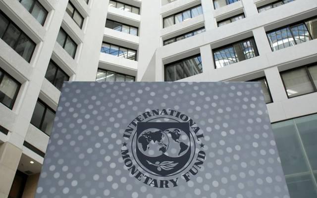 صندوق النقد الدولي يتوقع نمو اقتصاد قطر 3.4% في 2017