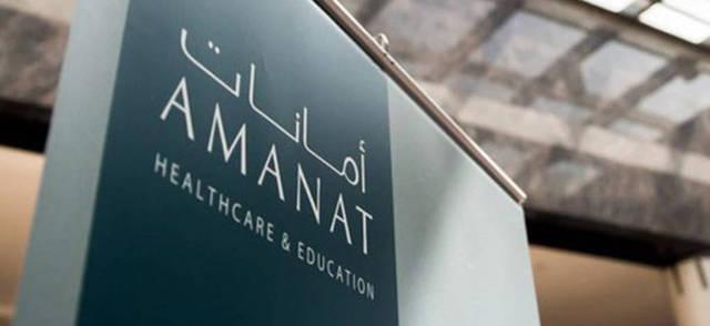 """مقابلة.. """"أمانات"""" الإماراتية تؤكد الاهتمام باستكشاف فرص جديدة بالسعودية"""