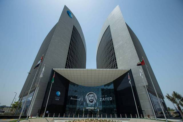 أحد فروع مصرف أبوظبي الإسلامي
