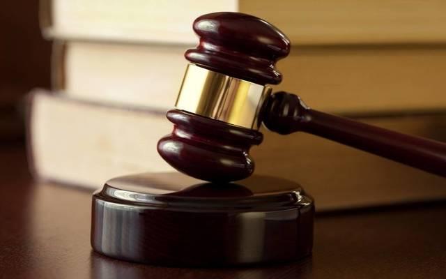 مطرقة قضائية