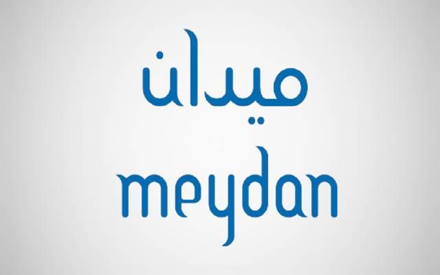 شعار ميدان للتطوير العقاري