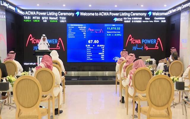 جانب من كلمة رئيس مجلس إدارة شركة أكوا باور، محمد أبونيان، خلال حفل الإدراج بسوق الأسهم السعودية