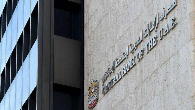 UAE C.Bank foreign exchange reserves fall in August