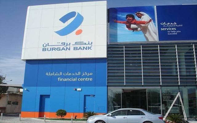 أحد فروع بنك برقان في الكويت
