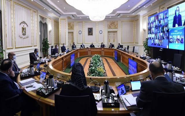 خلال اجتماع الحكومة المصرية اليوم الأربعاء