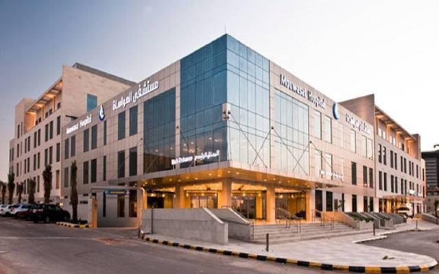 مستشفى تابع لشركة المواساة للخدمات الطبية