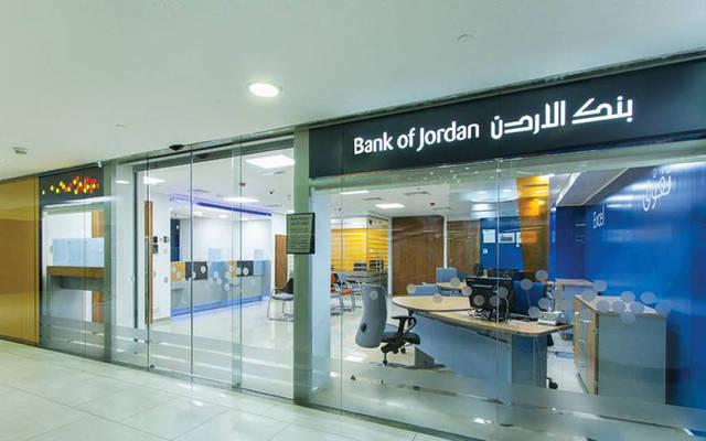 كابيتال إنتليجنس تثبت تصنيفها لبنك الأردن