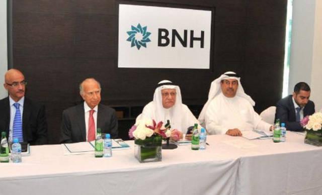 """مساهمو """"البحرين الوطنية"""" يناقشون التوزيعات"""