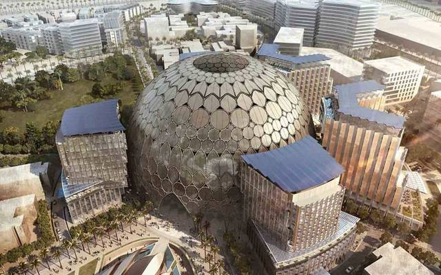 مقر معرض إكسبو دبي