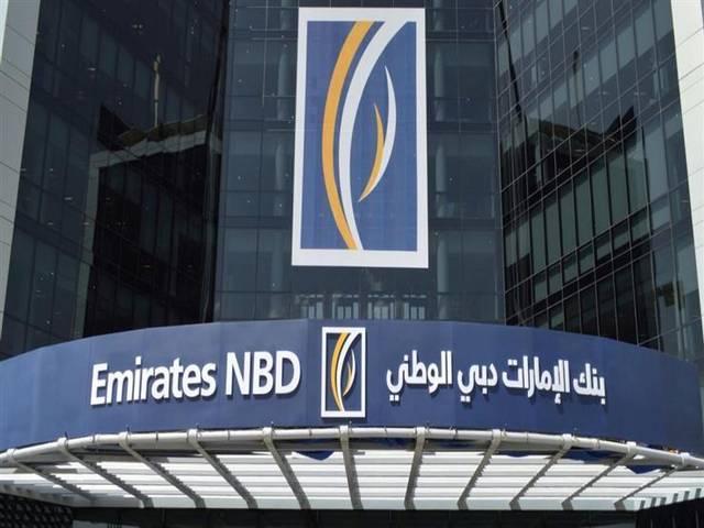 أحد مقرات بنك الإمارات دبي الوطني