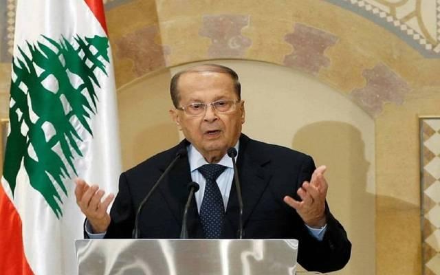 رئيس الجمهورية اللبنانية ميشال عون ـ أرشيفية