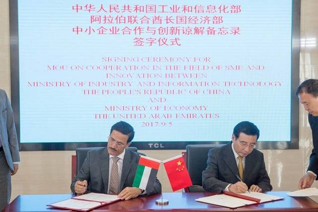 UAE investments in China reach $2.1bn 2016 – Ministry