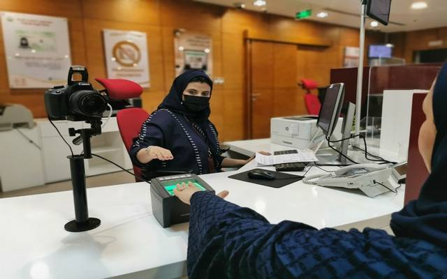 الداخلية السعودية: غرامة 10 آلاف ريال بحق أية منشأة تسمح بالدخول دون الكمامة