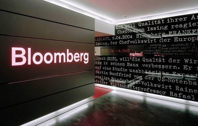 شعار وكالة بلومبيرج