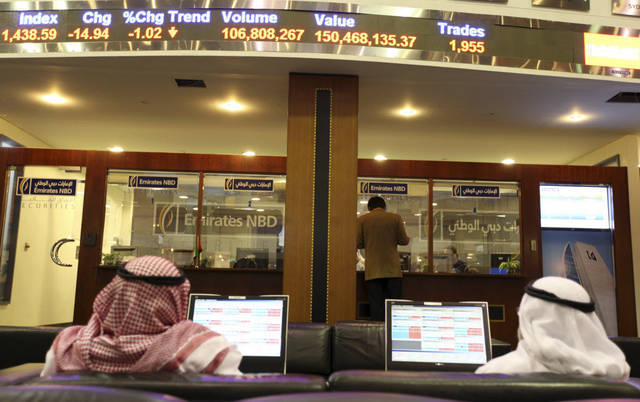 GCC bourses likely to see cautious trades ahead of Yellen testimony - Analysts