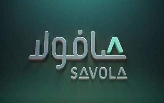 شعار شركة صافولا
