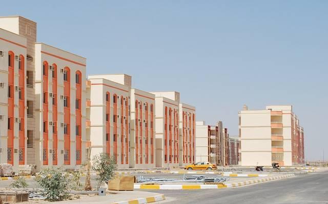 أرباح مصر الجديدة للإسكان تتراجع 28% خلال 2017-2018