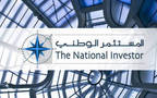 The new capital will reach AED 377.5 million
