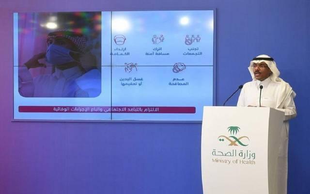 الصحة السعودية: الجهات المعنية ستتخذ ما تراه مناسباً حيال ارتفاع الإصابات