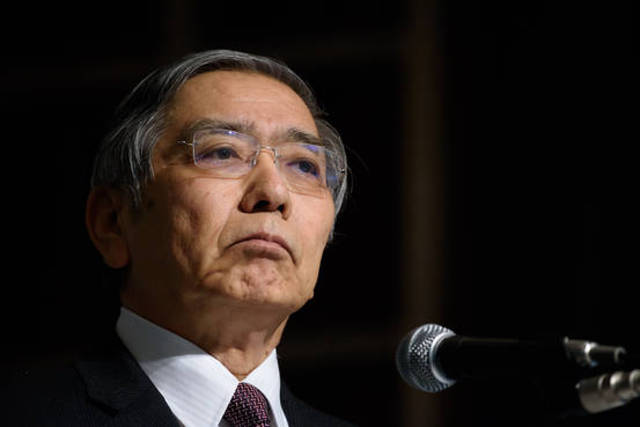 BoJ to adjust balance sheet when inflation reaches 2%