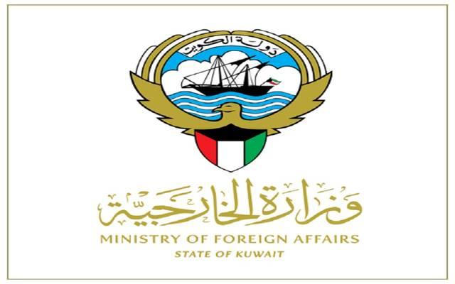 """الخارجية الكويتية: """"نتابع مع الجهات الأمنية ملابسات حادث العاملة الفلبينية"""""""