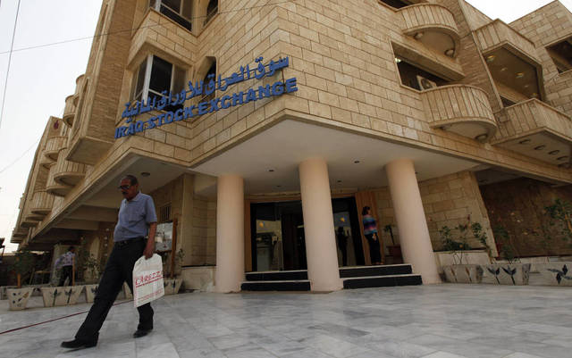أسهم الفنادق والخدمات تقود ارتفاع مؤشر العراق بنهاية التعاملات