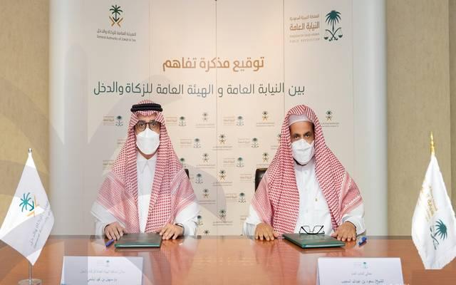 """السعودية.. النيابة العامة و""""الزكاة"""" توقعان اتفاقاً لمكافحة غسل الأموال"""