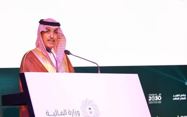 وزير المالية السعودي محمد الجدعان خلال مؤتمر يورومني السعودية 2019