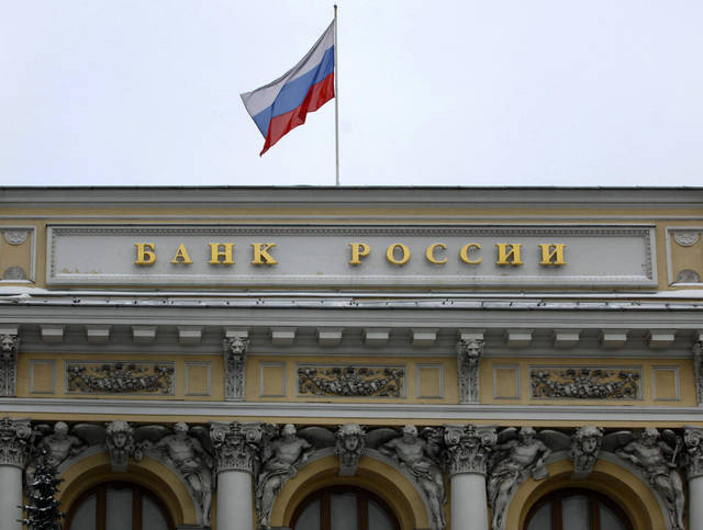 Russia C.bank keeps interest rate unchanged