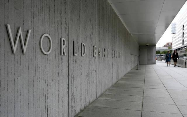 فيديو..البنك الدولي يحدد ملامح الشراكة الاستراتيجية مع المغرب حتى 2024